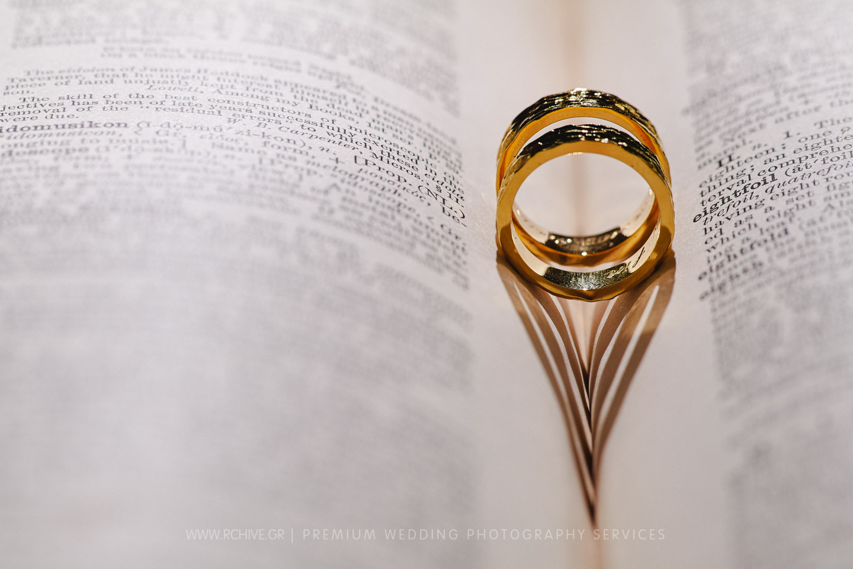wedding pilio